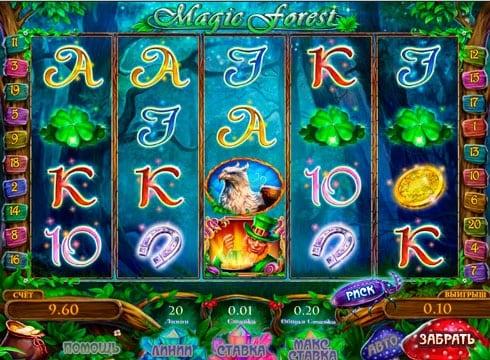Игровые автоматы на реальные деньги - Magic Forest HD