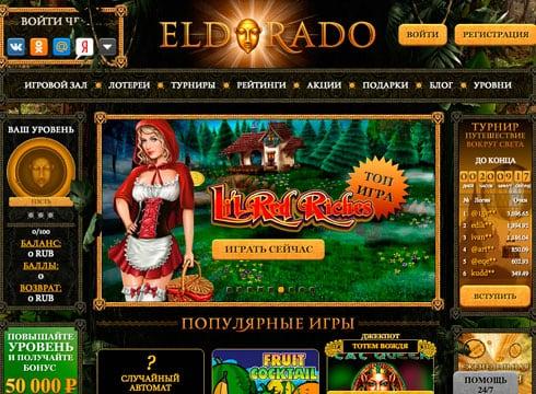 24 онлайн казино