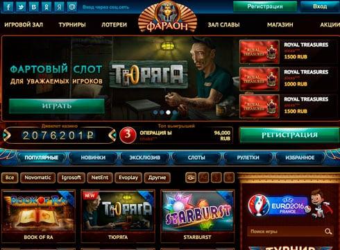 Играть бесплатно в казино эльдорадо работа помощи в онлайн казино