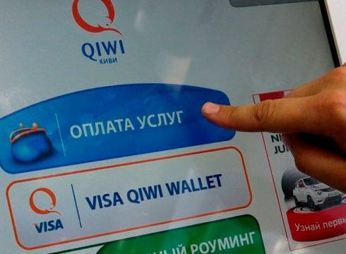 Игровые автоматы на деньги с Киви кошелька