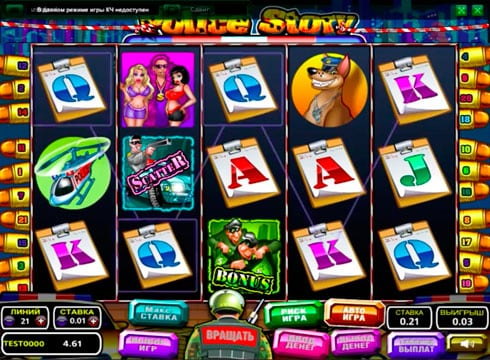 Игровые автоматы с моментальным выводом денег Police Story