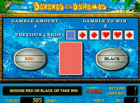 Игровой автомат Bananas go Bahamas онлайн на деньги с выводом