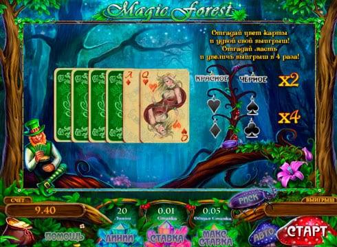 Играть в автомат Magic Forest HD на деньги с выплатами