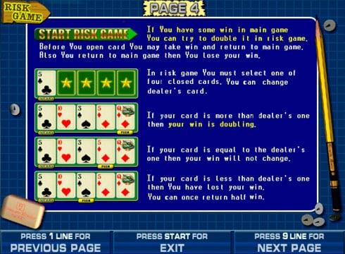 Играть на реальные деньги в автомат Resident онлайн