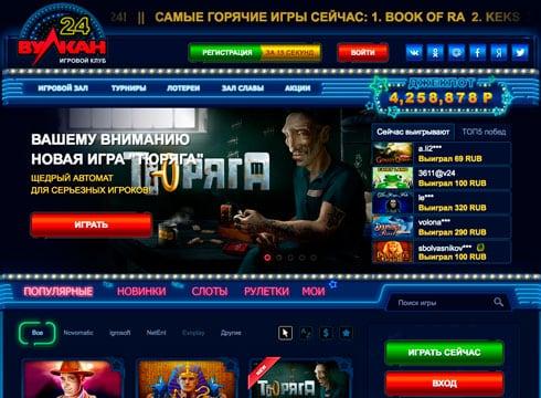 Интеллектуальные игры на деньги интернет